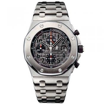 Audemars Piguet Freak